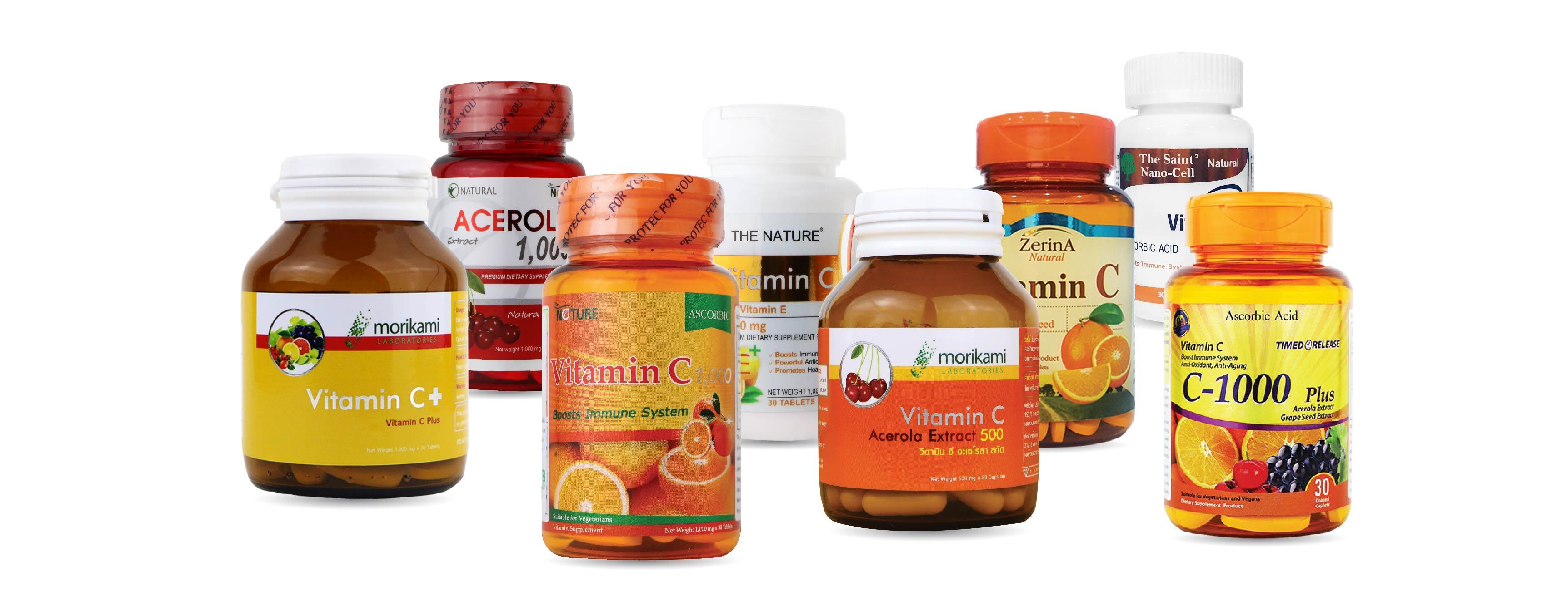 ขายส่งวิตามินซี-วิตามินซีขายส่ง-Vitamin-C