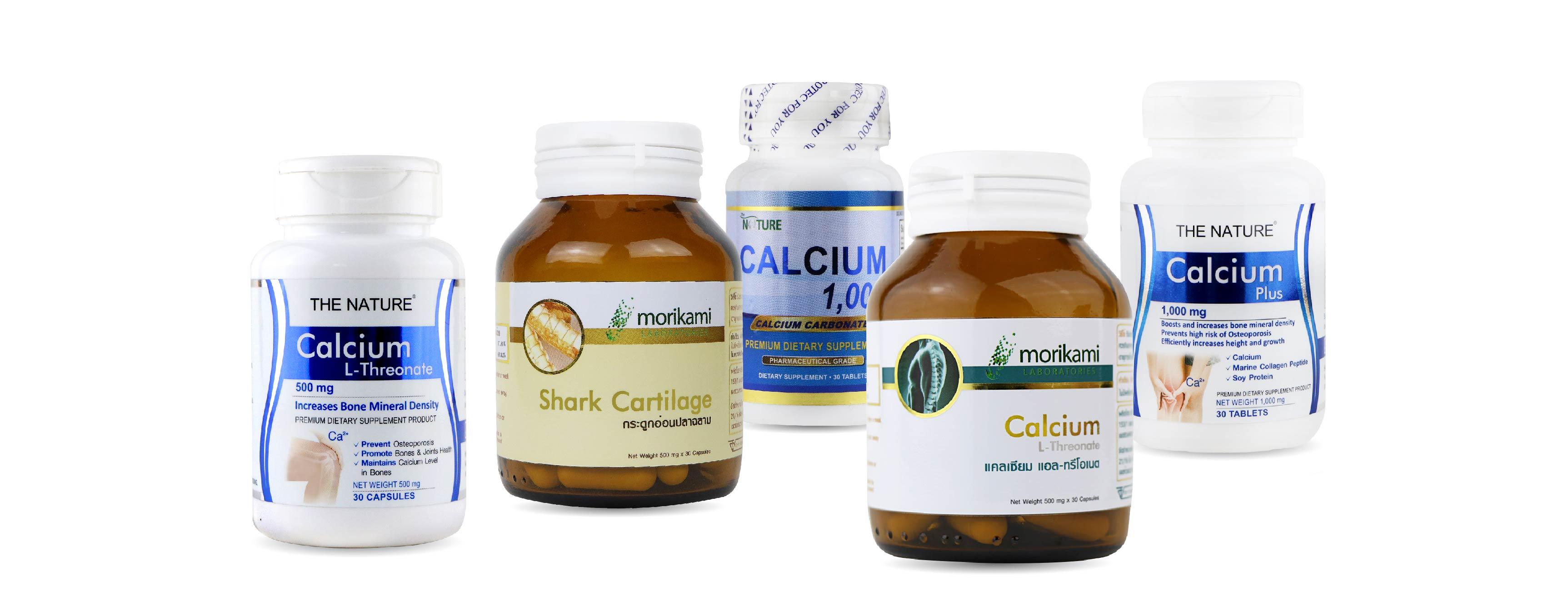 ขายส่งแคลเซียม-แคลเซียมขายส่ง-Calcium-ราคาส่ง