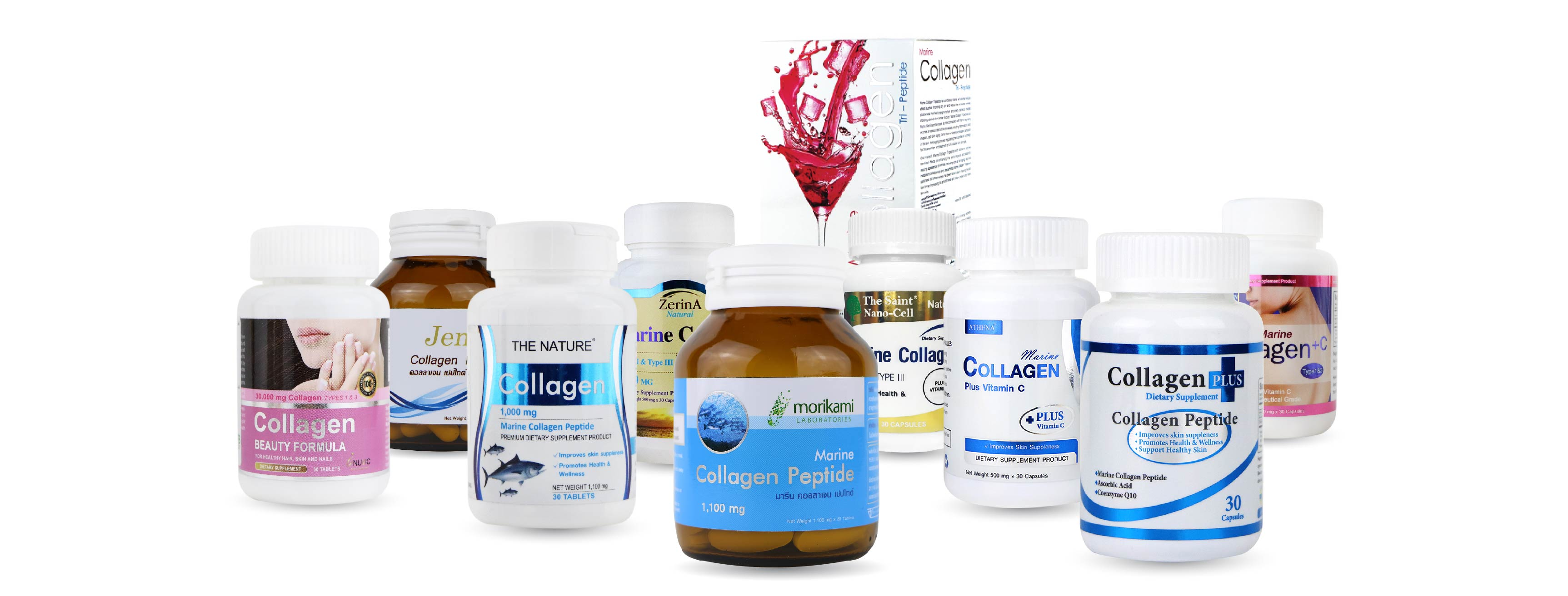 ขายส่งคอลลาเจน-คอลลาเจนขายส่ง-Collagen